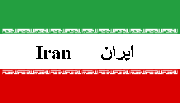 263px-Flag_of_Iran_svg.png